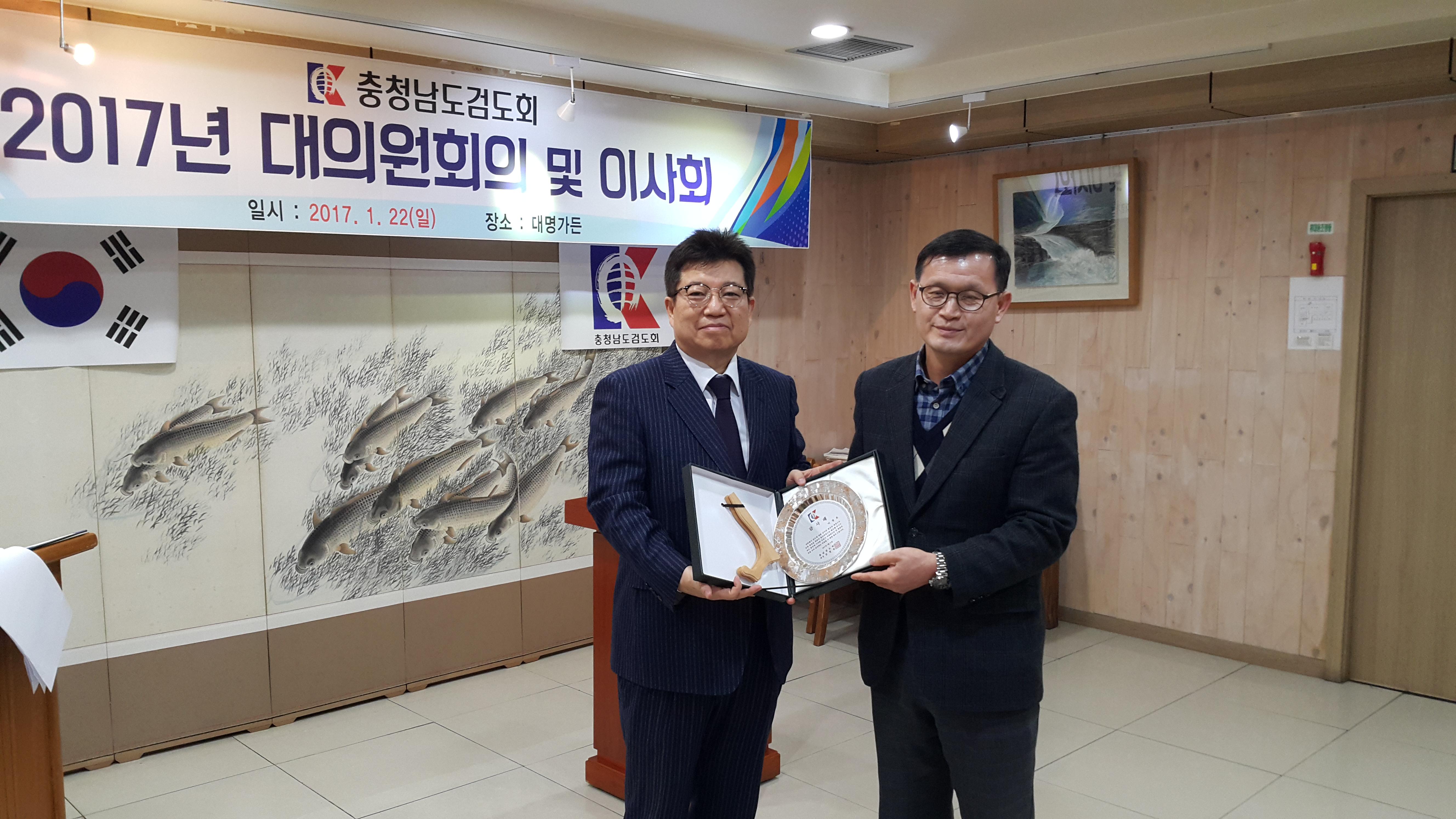 2017년 대의원회의 및 이사회 4.jpg