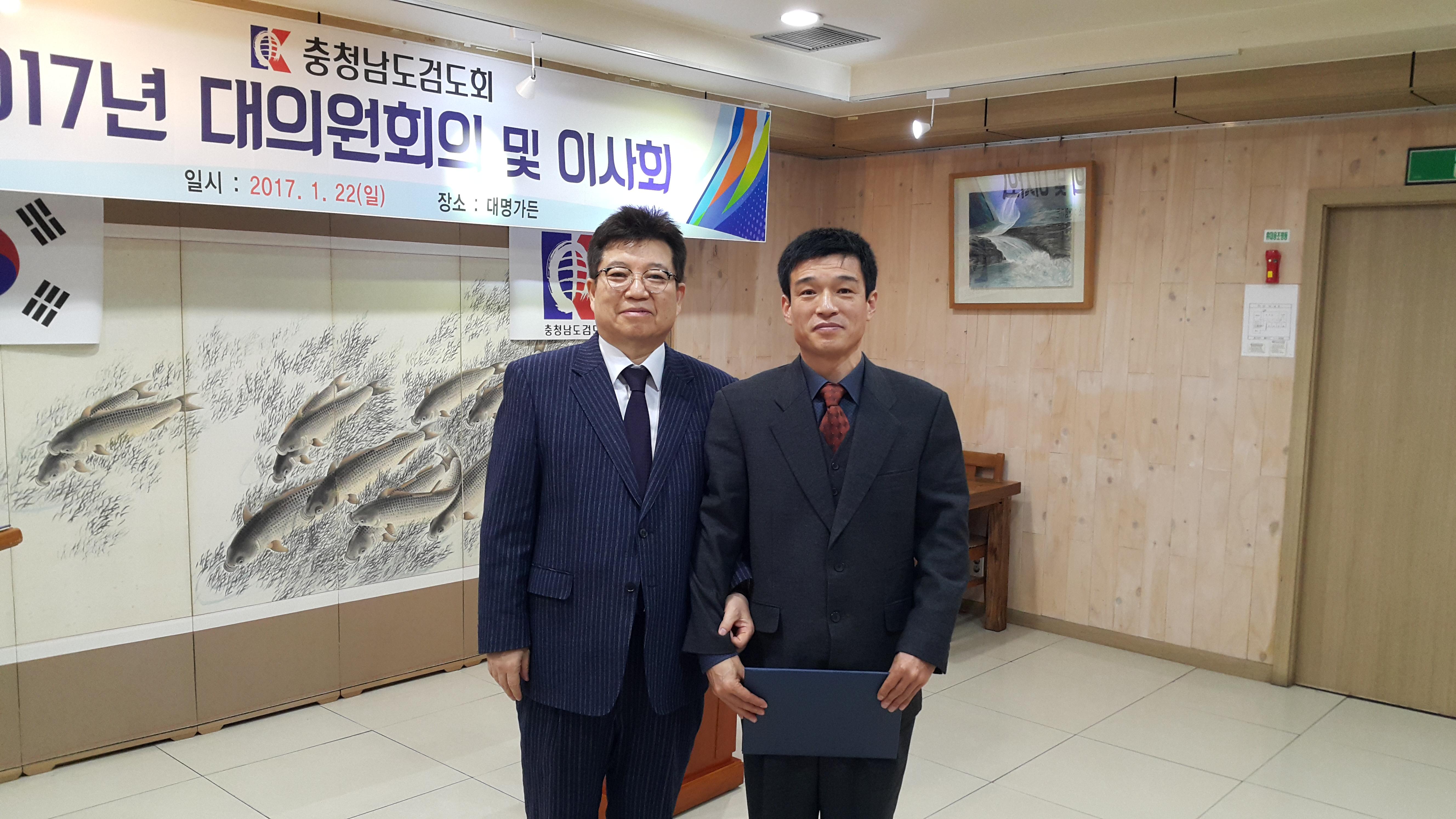 2017년 대의원회의 및 이사회 6.jpg